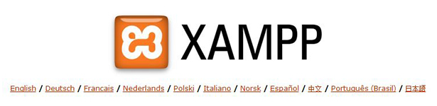 XAMPP Modify the port