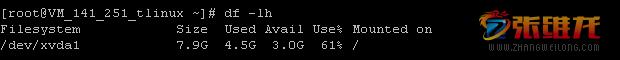 disk info