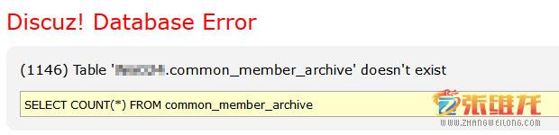discuz-database-error-1146 1