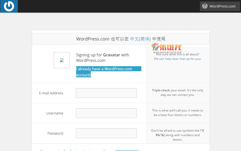 WordPress 2014 Gravatar02