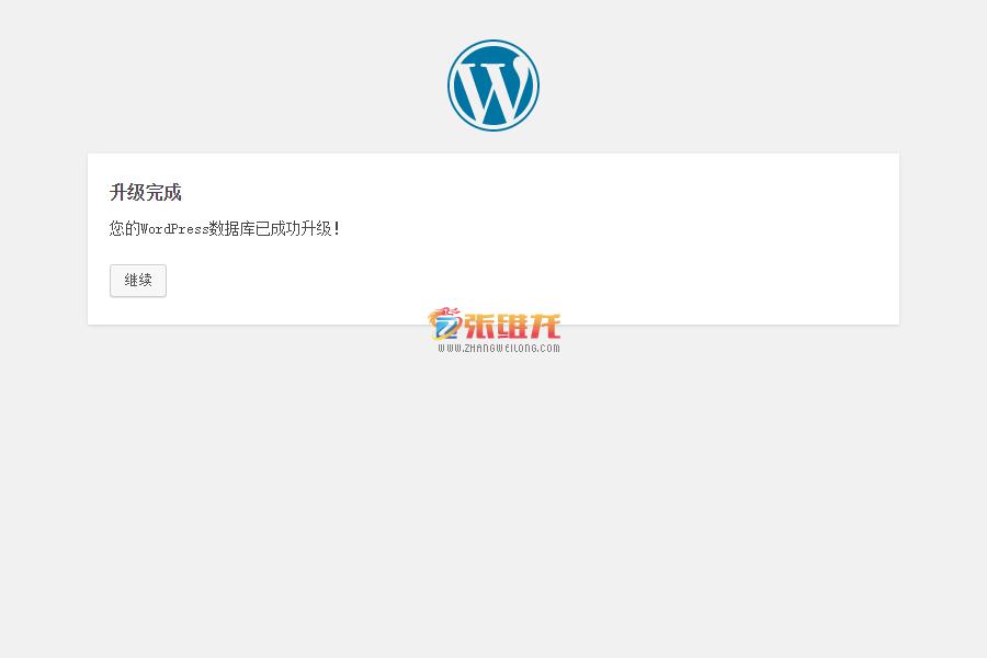 WordPress Manual upgrade 5