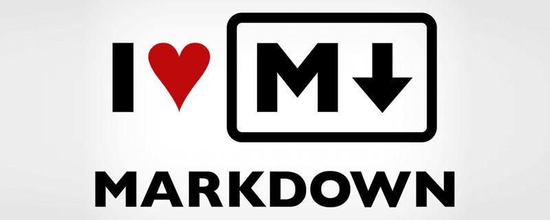 MarkDown - 使用教程